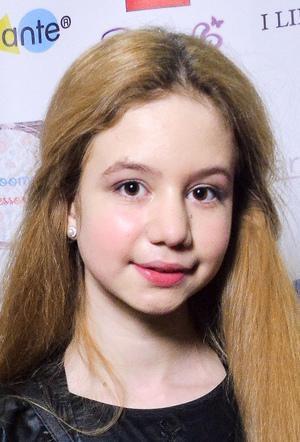 Слив Лизы Габриелян
